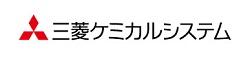 三菱ケミカルシステム